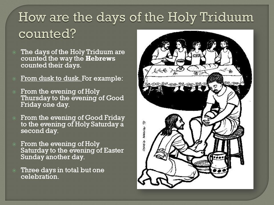  Lent officially ends on Holy Thursday when the Mass of the Lord's Supper begins.