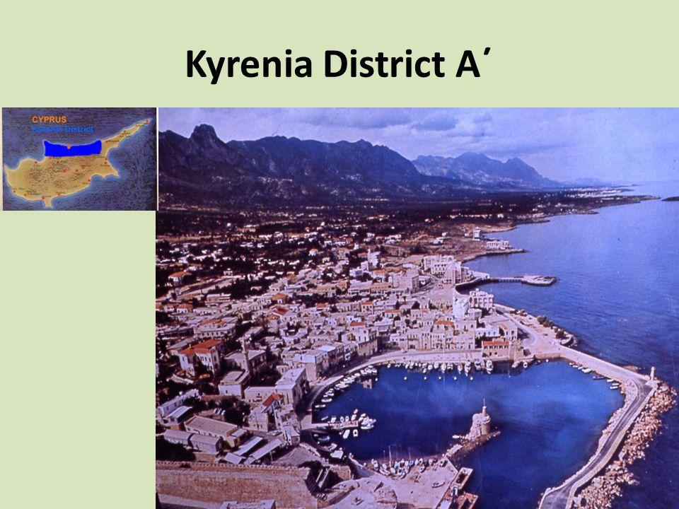 Kyrenia District A΄