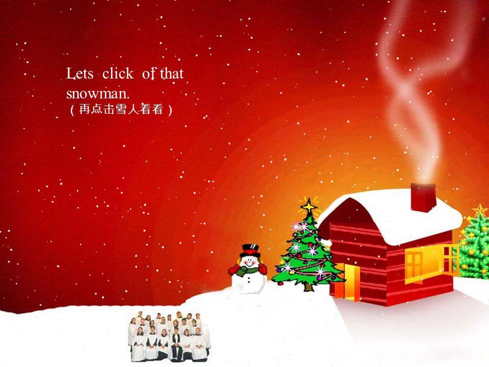 That's beautiful !!! Now click the star on the tree to make it bright !! ( 点击圣诞树上方的星星,圣诞 树上的灯立即闪亮 )