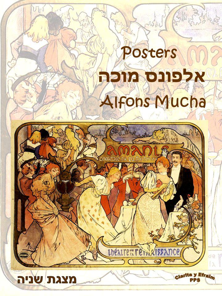 Alfons Mucha אלפונס מוכה Posters