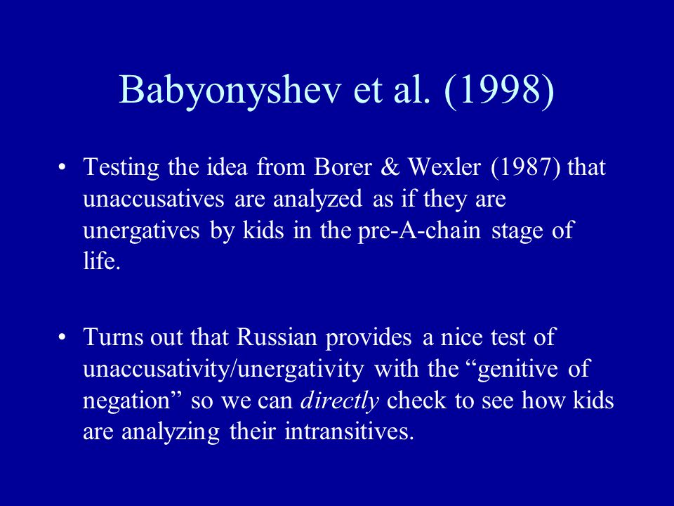 Babyonyshev et al.