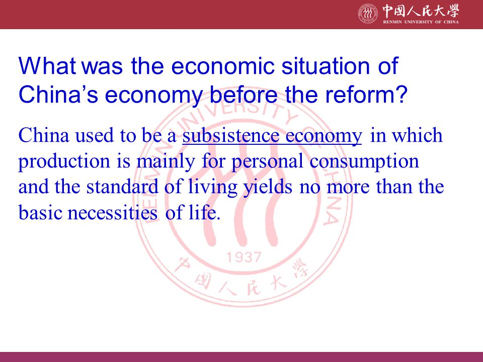 What was the economic situation of China's economy before the reform? China used to be a subsistence economy in which production is mainly for persona