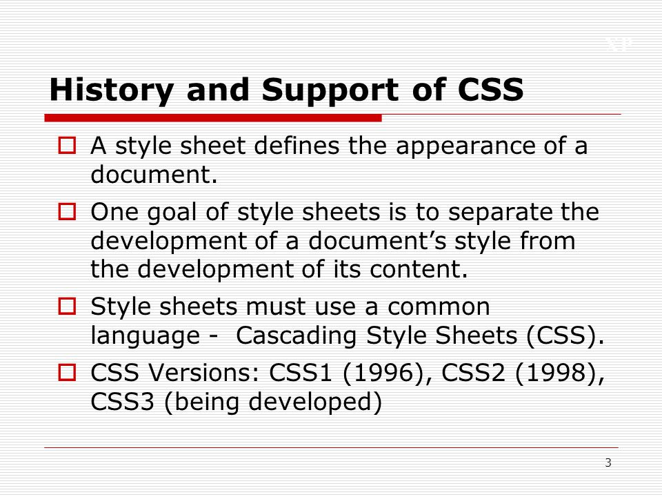 XP 4 Applying a Style Sheet  Inline styles: A style is applied to a specific element through the use of the style attribute in the element's tag.