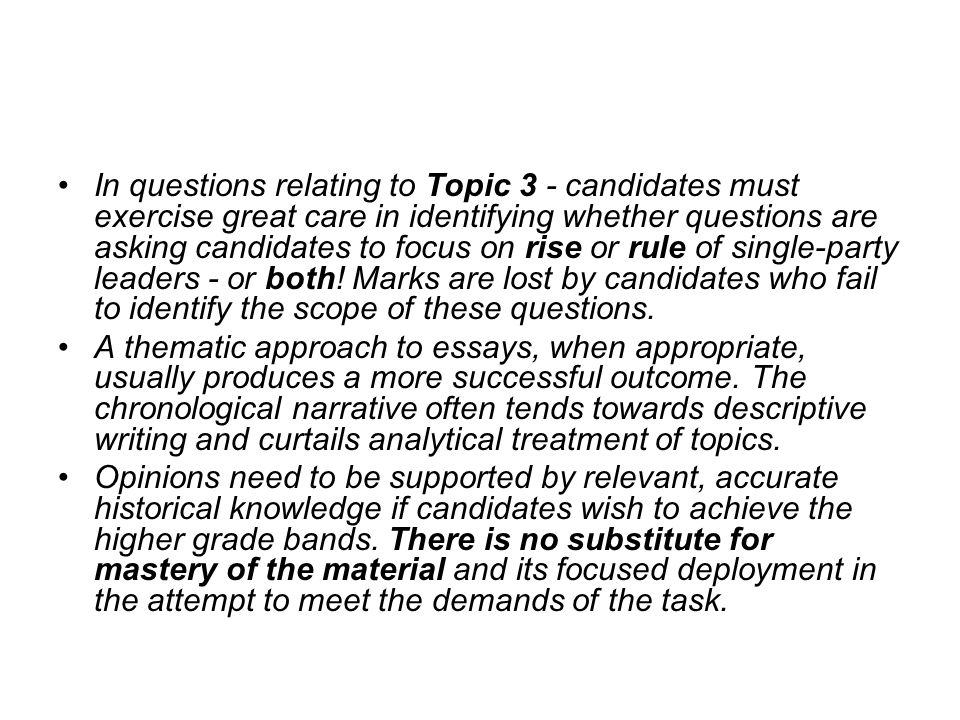 In questions relating to Topic 3 - candidates must exercise great care in identifying whether questions are asking candidates to focus on rise or rule