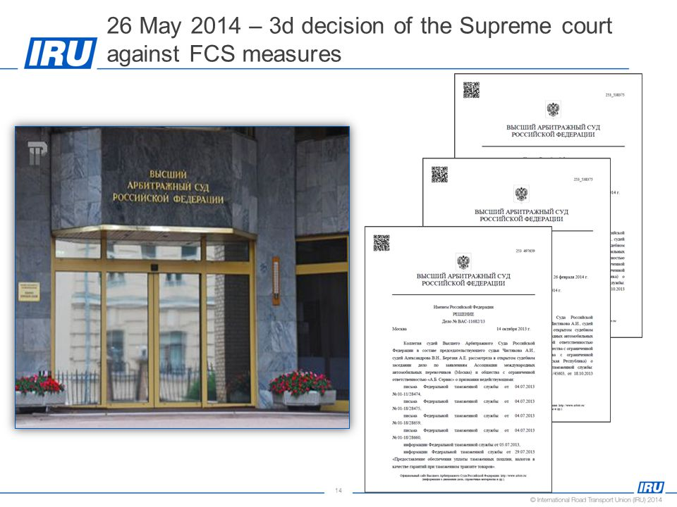 14 26 May 2014 – 3d decision of the Supreme court against FCS measures