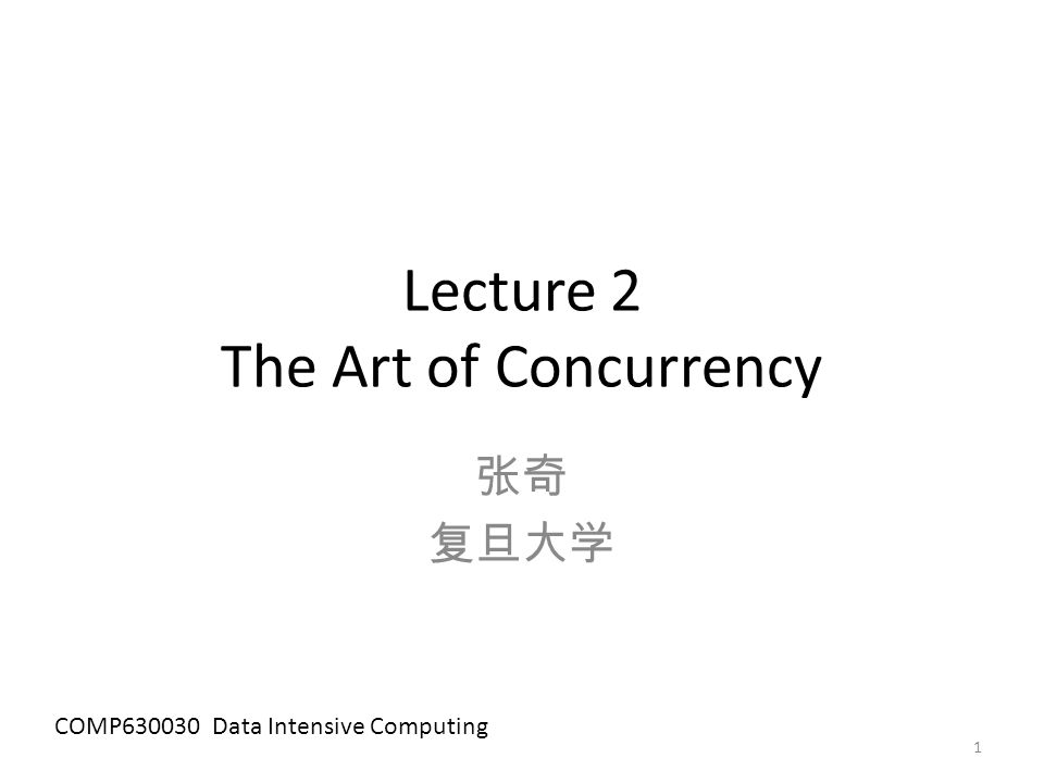 Lecture 2 The Art of Concurrency 张奇 复旦大学 COMP630030 Data Intensive Computing 1