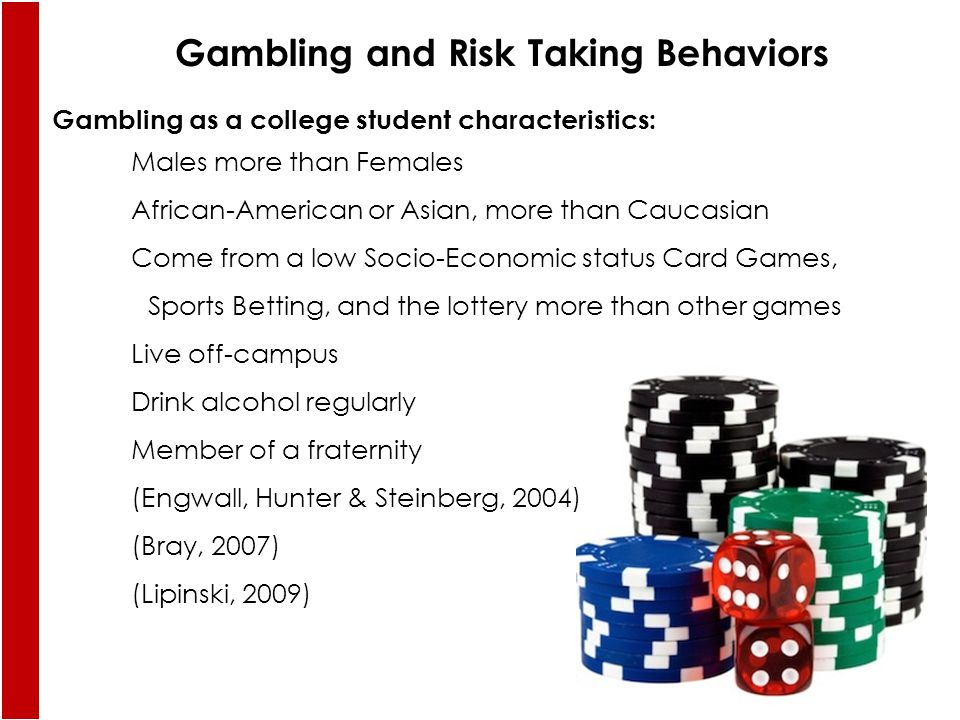 Gambling and other risk behaviors on university campuses give casino chips as present