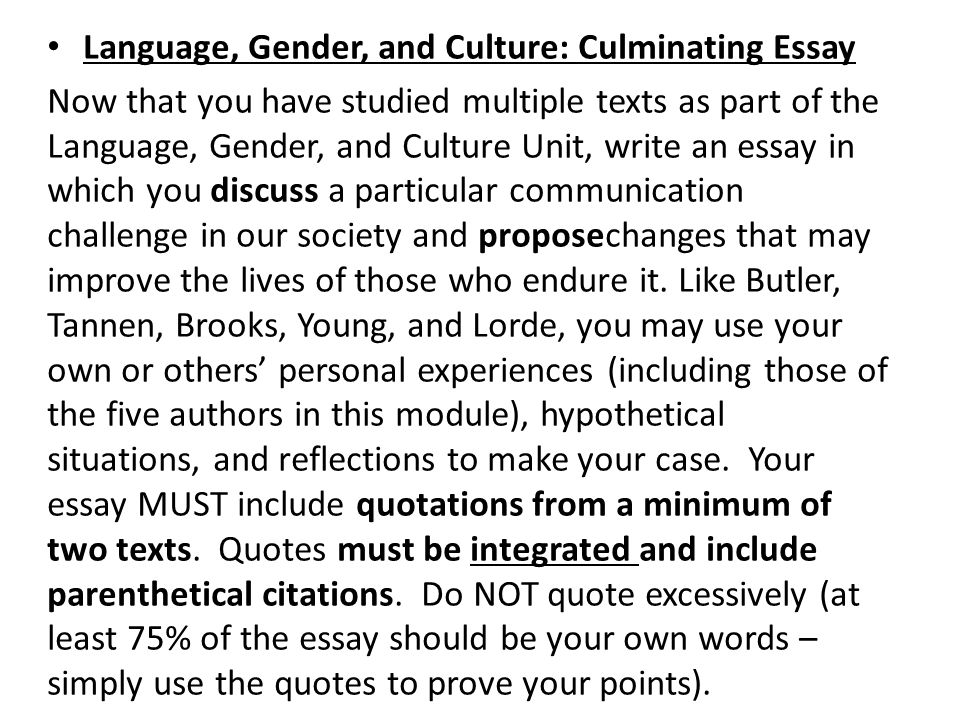 how to write ap english analysis essays dtlls essay help help unit exploring learning the johari window