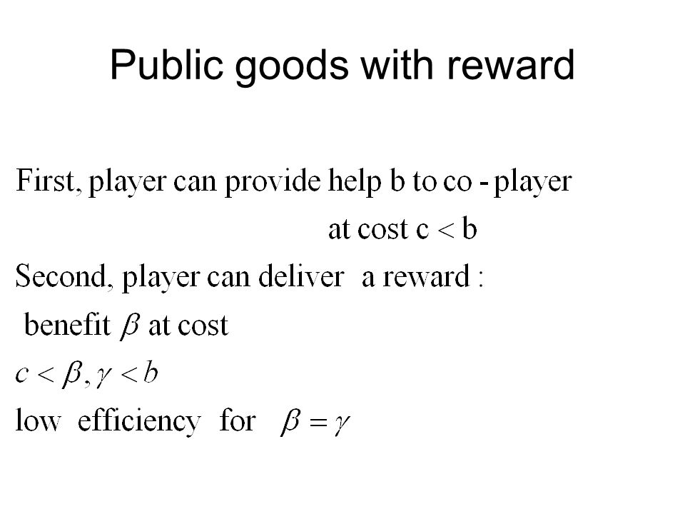 Public goods with reward
