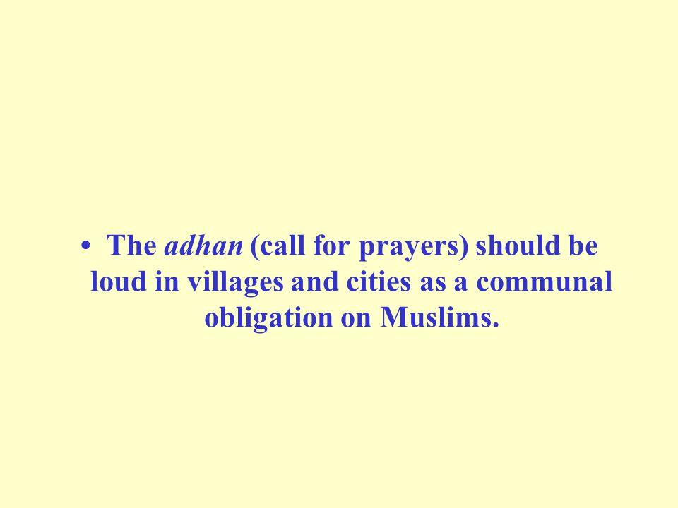 I said: Messenger of Allah, the prayer.Thereupon he said: Prayer awaits you ahead (at Muzdalifah).