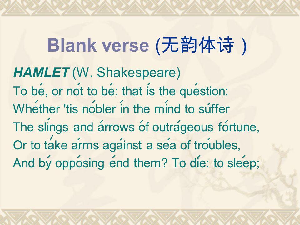 Blank verse ( 无韵体诗) HAMLET (W.