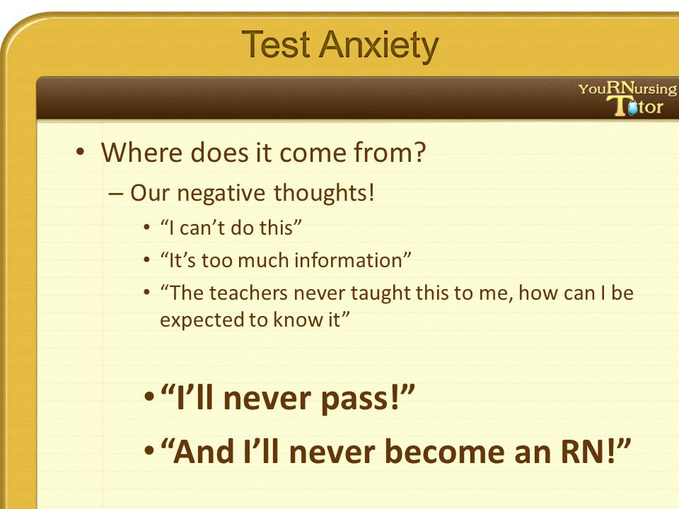 How does our Test Anxiety influence us?