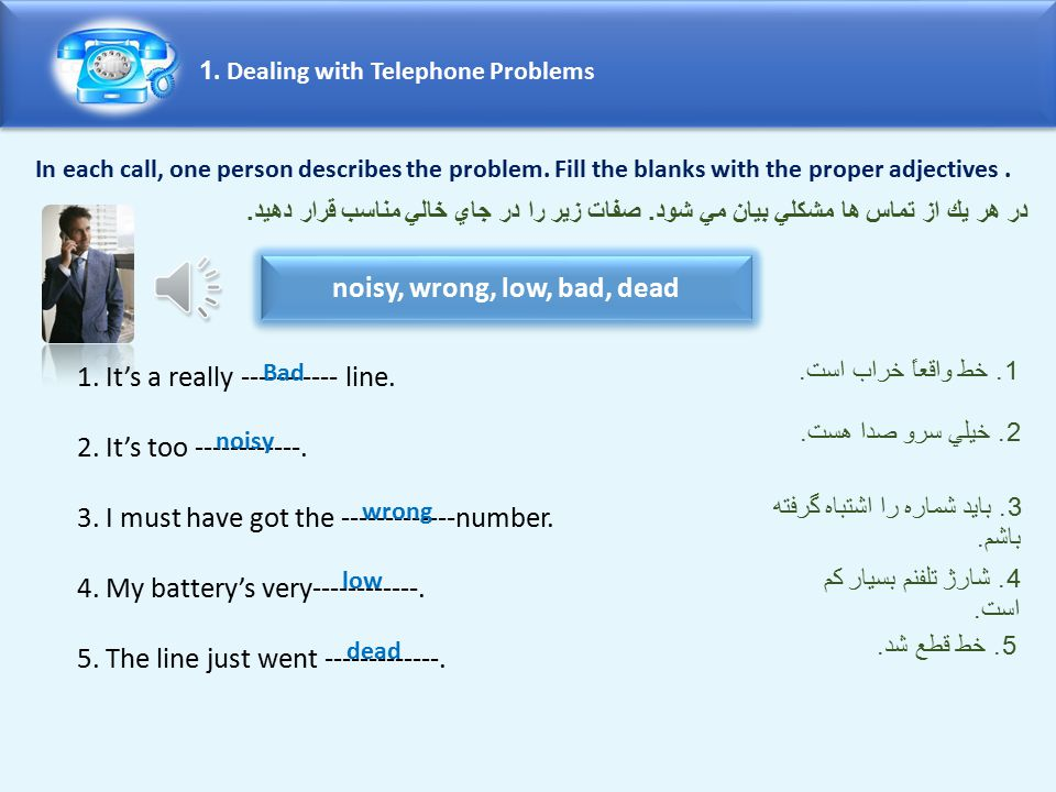 1.Dealing with Telephone Problems In each call, one person describes the problem.