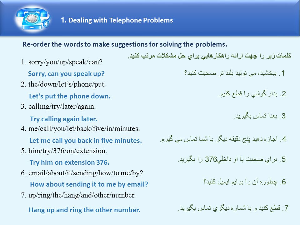 1. Dealing with Telephone Problems Listen to the five calls in section A again and tick (√) the actions the speaker suggests. دوباره به مكالمه اسلايد