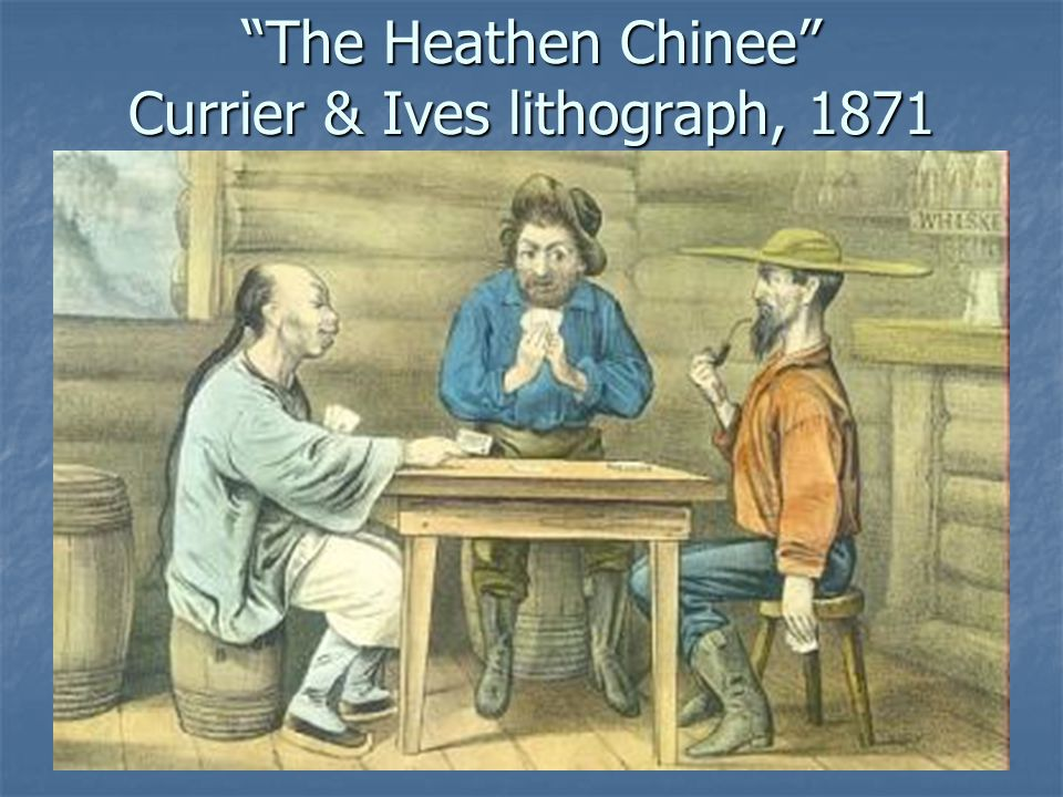 The Heathen Chinee Currier & Ives lithograph, 1871