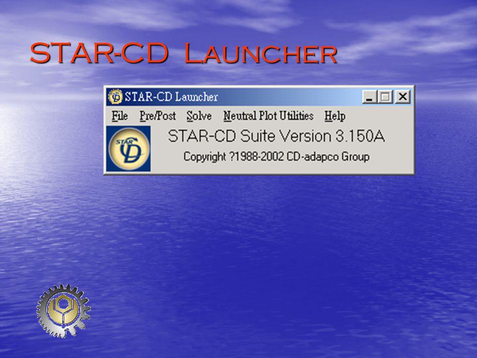 STAR-CD Launcher