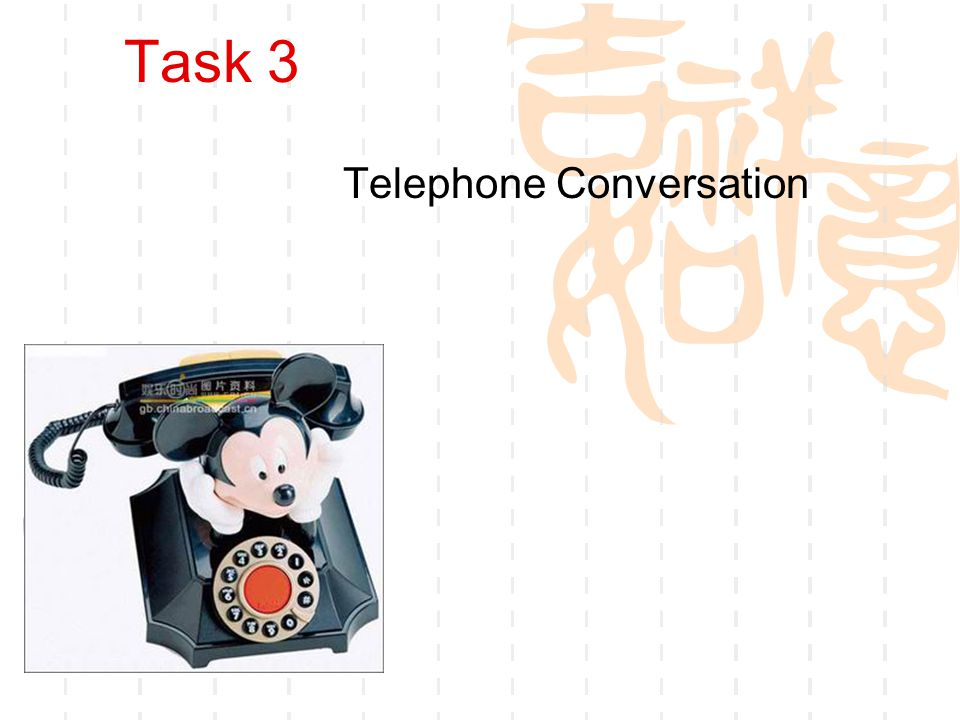 Task 3 Telephone Conversation