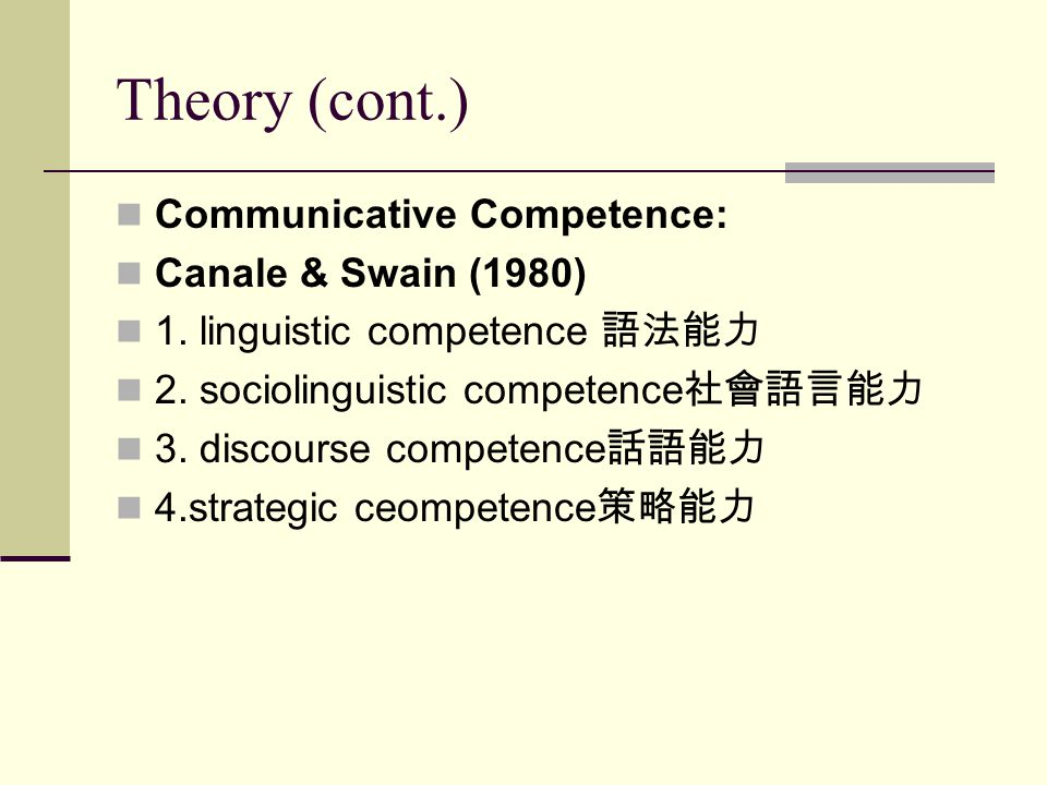 Theory (cont.) Three principles by Richards & Rodgers (1986): The communication principle: activity design with communicative purpose.