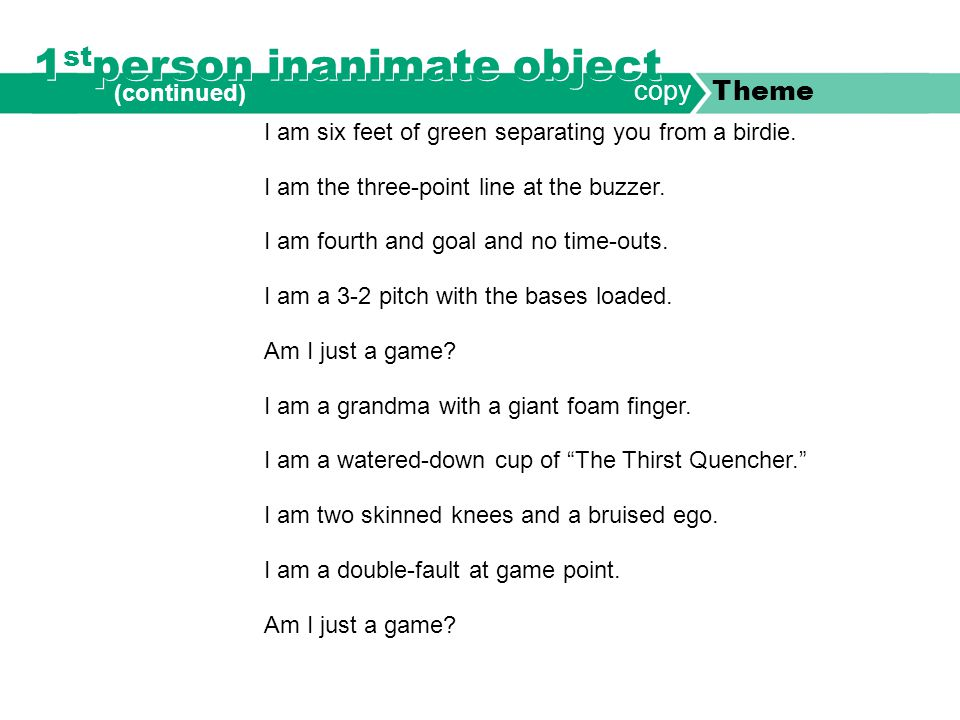 I am six feet of green separating you from a birdie. I am the three-point line at the buzzer. I am fourth and goal and no time-outs. I am a 3-2 pitch