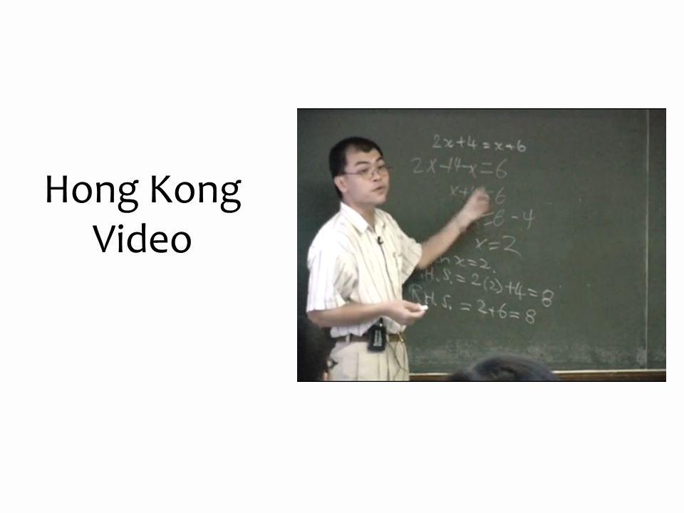 Hong Kong Video