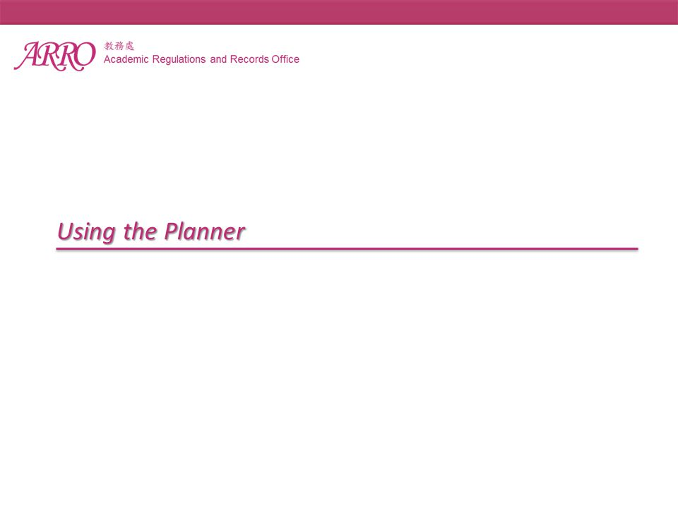 Using the Planner