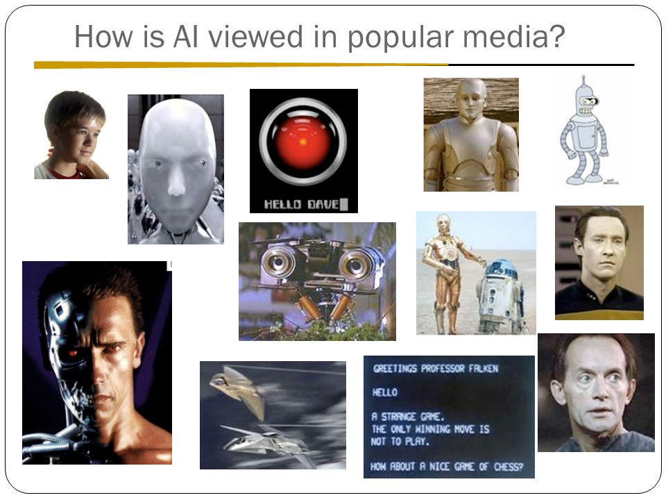 How is AI viewed in popular media?