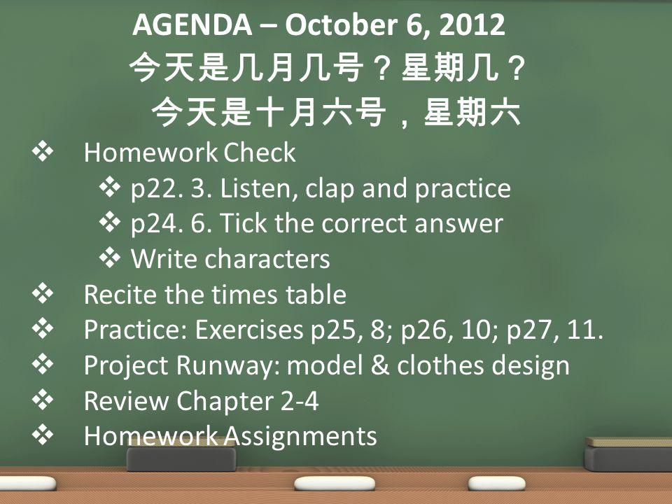  Homework Check  p22.3. Listen, clap and practice  p24.
