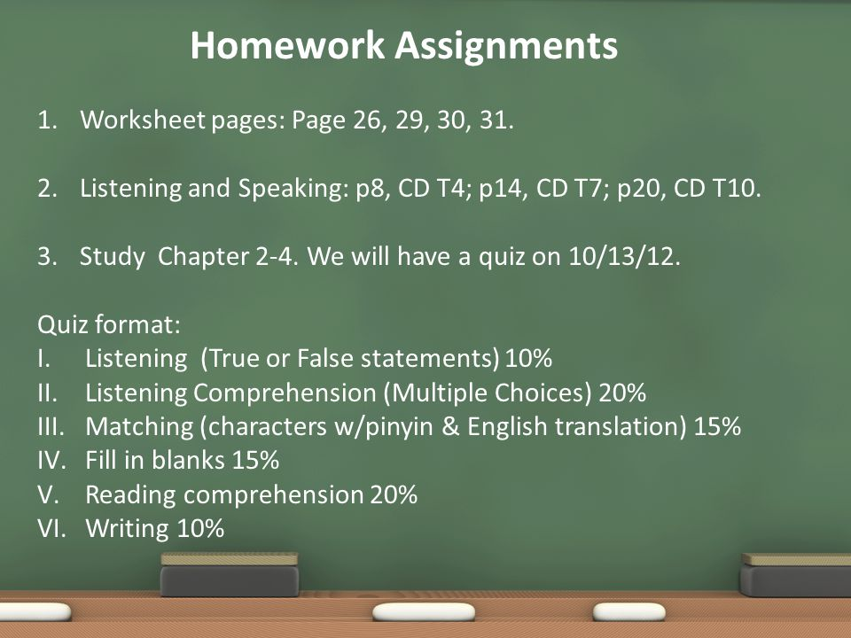 Homework Assignments 1.Worksheet pages: Page 26, 29, 30, 31.