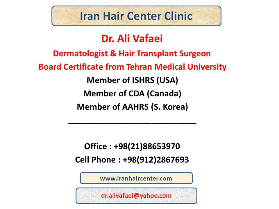 In the name of God The aim of this presentation is to bring you a brief explanation about Natural Hair Transplant (NHT) Dr.