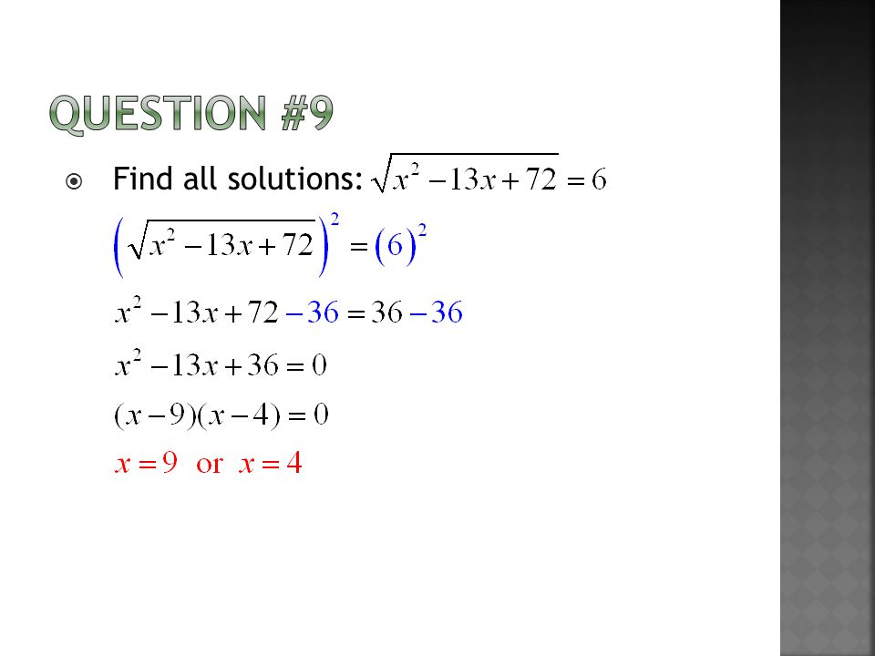  Find all solutions:
