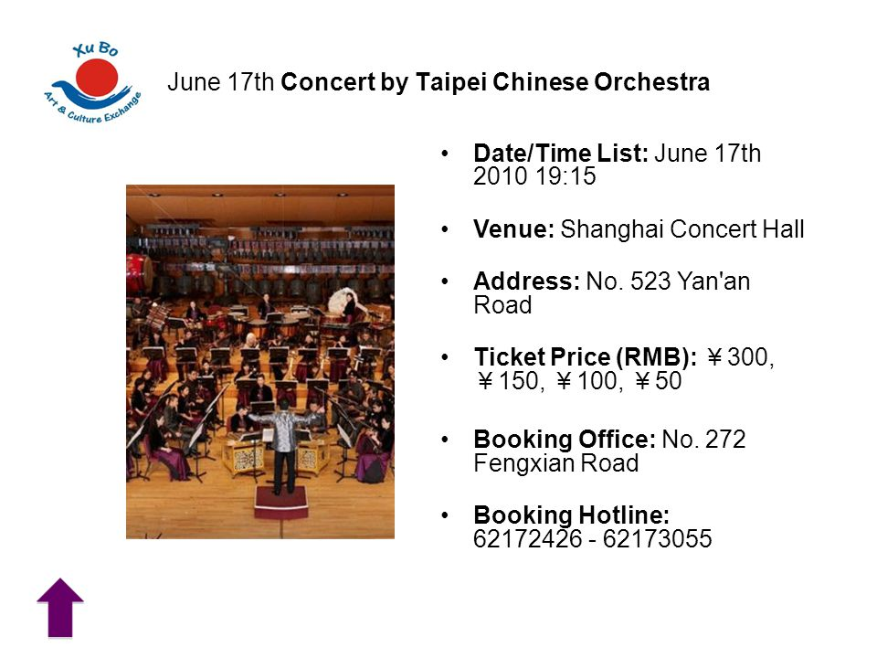 June 17th Concert by Taipei Chinese Orchestra Date/Time List: June 17th 2010 19:15 Venue: Shanghai Concert Hall Address: No.
