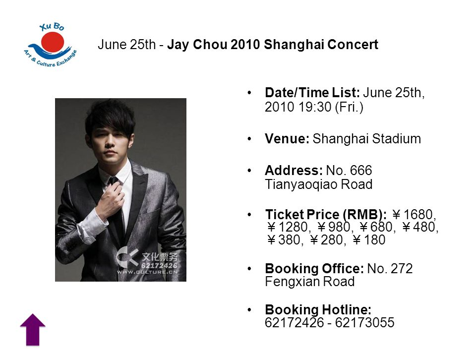 June 25th - Jay Chou 2010 Shanghai Concert Date/Time List: June 25th, 2010 19:30 (Fri.) Venue: Shanghai Stadium Address: No.