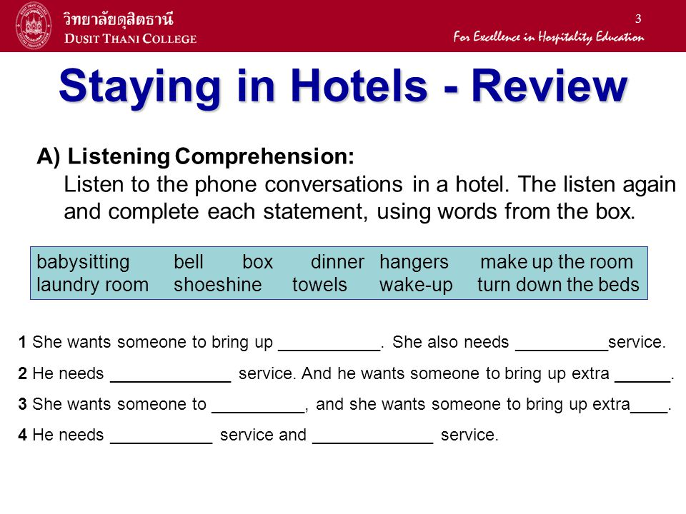 4 Staying in Hotels - Review BAccommodation Types What hotel room type or feature should each guest ask for.