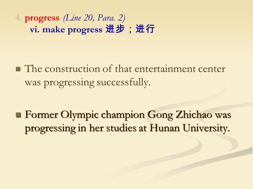 4. progress (Line 20, Para. 2) vi.