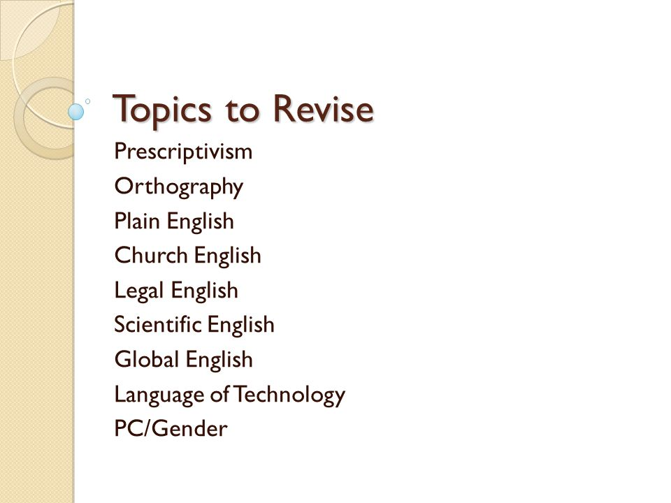 What to do in Q 1a You will be directed to the first text (a) The question will always ask you to choose 2 KCs and write one paragraph on each, explaining how they differ from current Standard English USE P-E-E-(Analyse+Context)