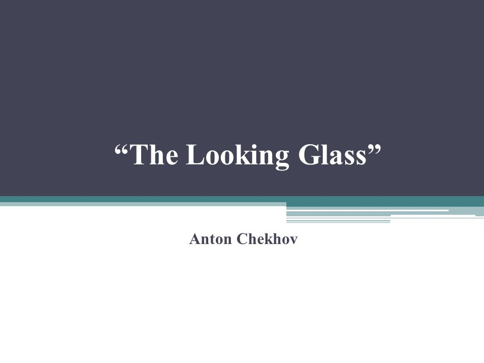 """The Looking Glass"" Anton Chekhov"