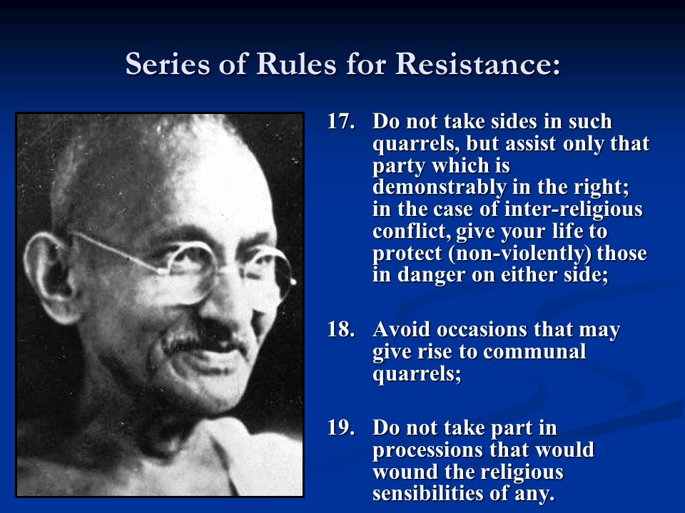 Series of Rules for Resistance: 17.Do not take sides in such quarrels, but assist only that party which is demonstrably in the right; in the case of i