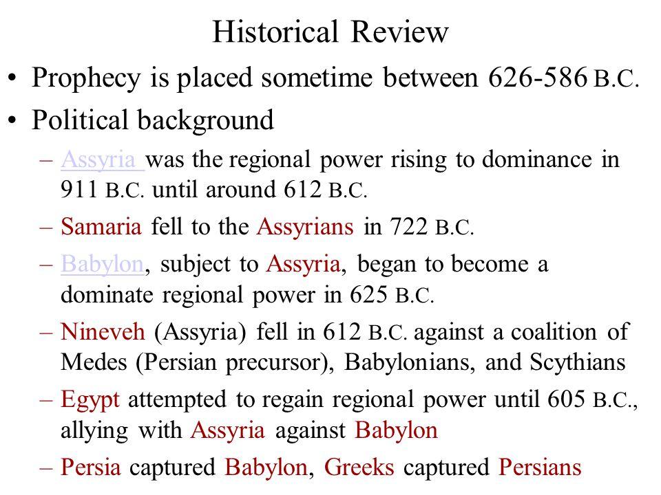Key People Jeremiah –Served the last five kings of Judah –Confidant of King Josiah (639-609 B.C.