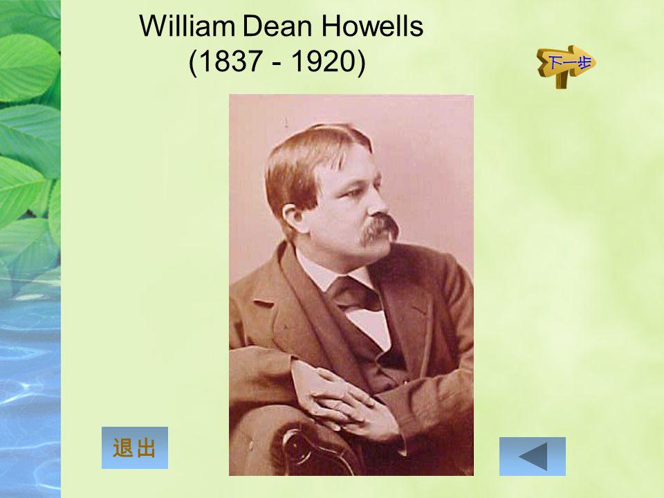 美国文学 Midwestern Realism It just refers to William Dean Howells's realism because he came from the American midwest and carefully interweaved the life