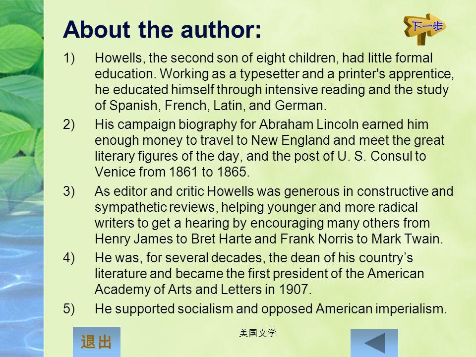美国文学 William Dean Howells (1837 - 1920) 退出