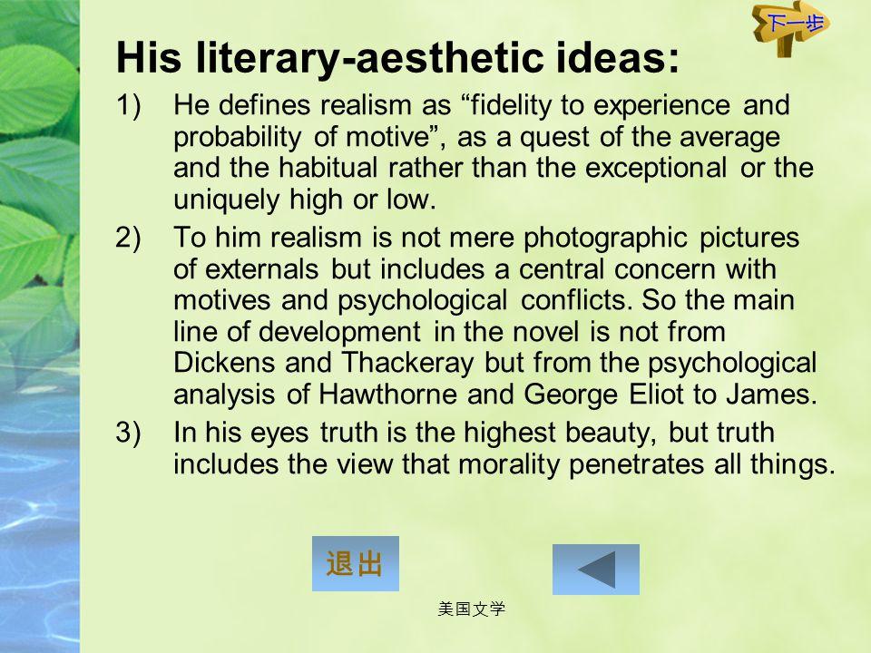 美国文学 About the author: 1)Howells, the second son of eight children, had little formal education. Working as a typesetter and a printer's apprentice, h