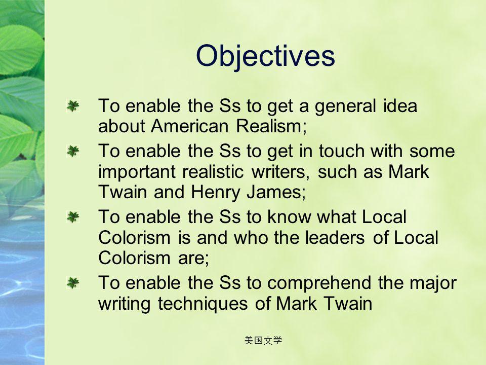 American Literature (I) Autumn 2008 American Literature: Lecture 6 REALISM (1865 - 1914) 退出