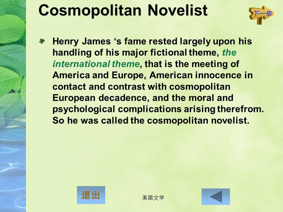 美国文学 His masterpiece: The Rise of Silas Lapham 1)A fine specimen of American realistic writing. There is nothing heroic, dramatic or extraordinary. Ho