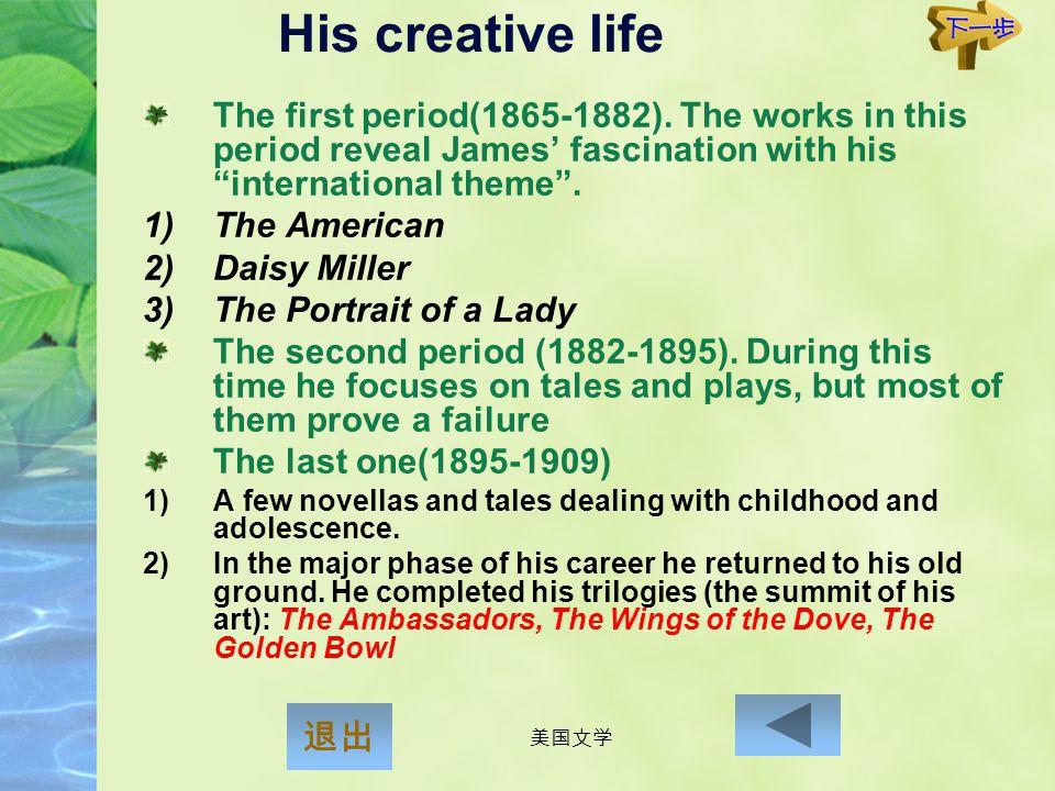 美国文学 Brief account of his life: 1)He was born into a wealthy cultured family of New England. His father was an eminent philosopher and reformer, and h