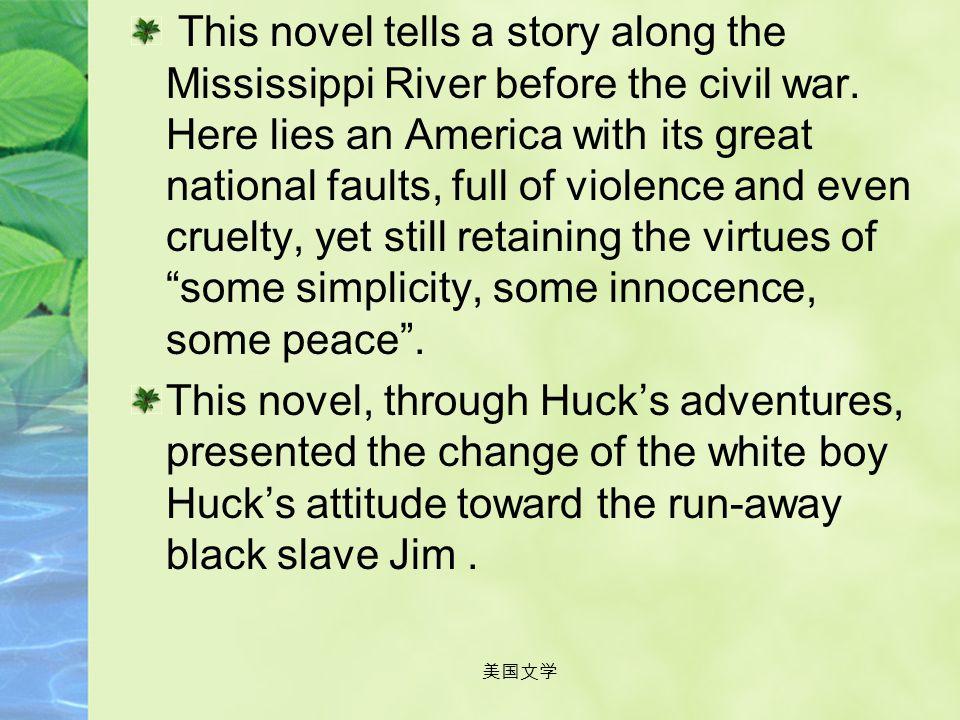 美国文学 His masterpiece: The Adventures of Huckleberry Finn Much of the book is concerned with Huck's inner struggle between this sense of guilt in helpi