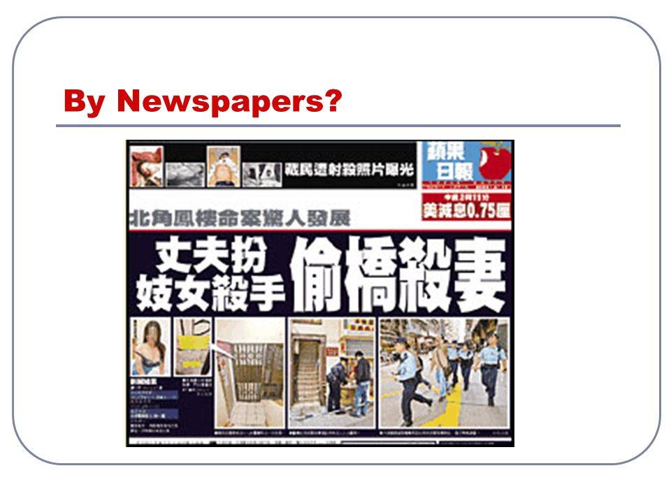 By Newspapers