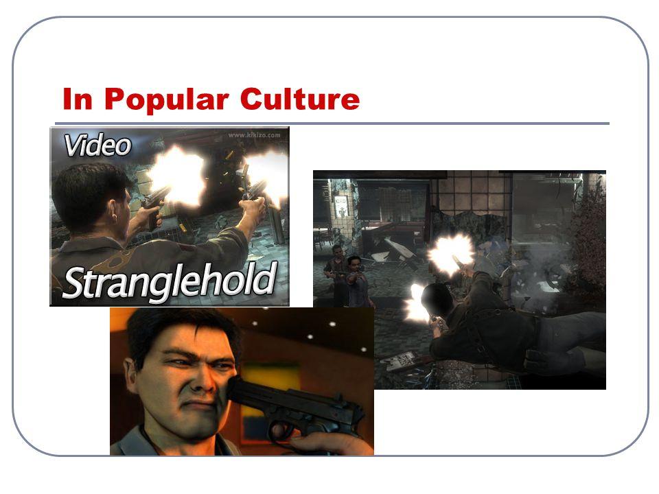 In Popular Culture