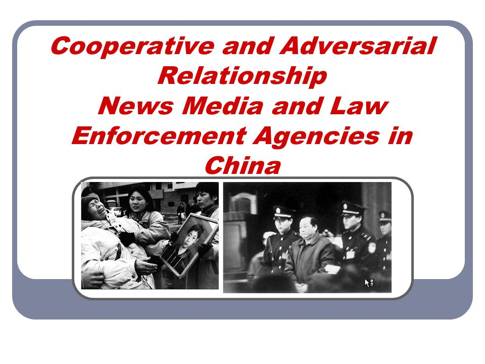 Cooperative and Adversarial Relationship News Media and Law Enforcement Agencies in China