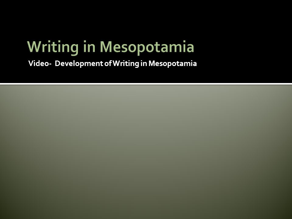  The discoveries and developments made by the ancient Mesopotamians had a profound impact on future civilizations, and in many ways form the foundation for Western culture.