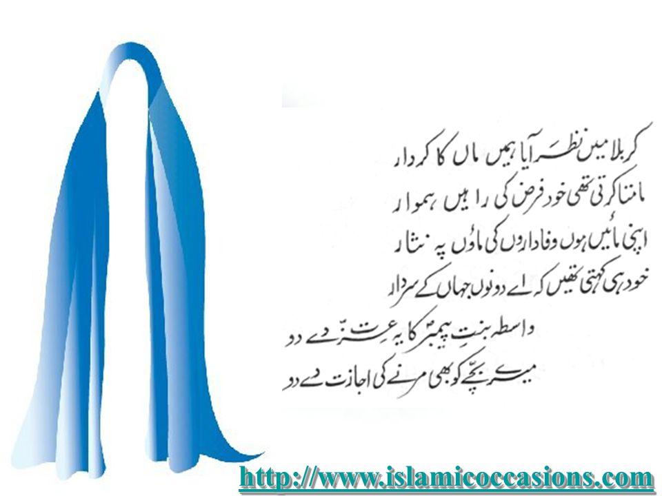 http://www.islamicoccasions.com
